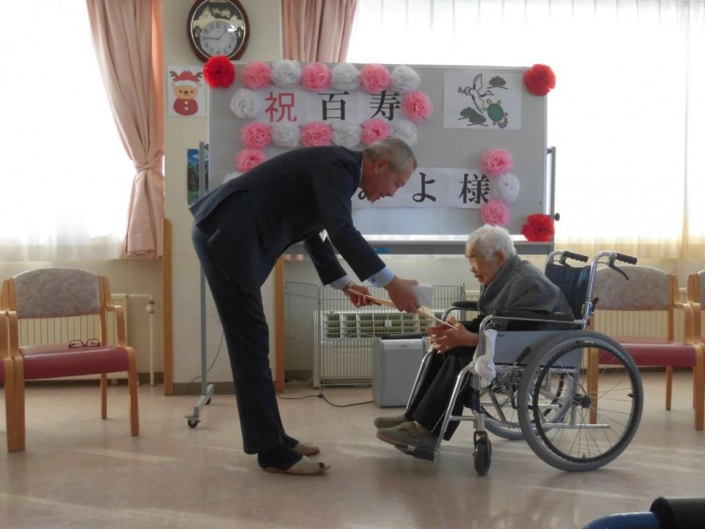 矢木みよ100歳①