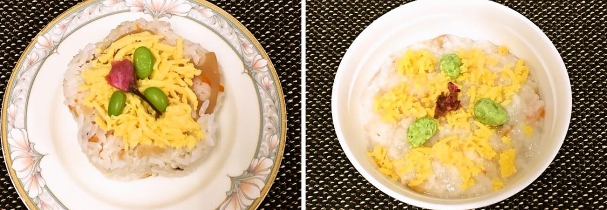 桜散らし寿司&粥